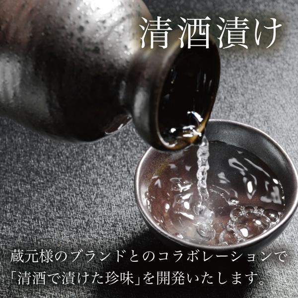 清酒漬け:蔵元様のブランドとのコラボレーションで「清酒で漬けた珍味」を開発いたします。